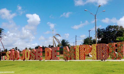 São José de Mipibu - Letreiro na entrada da cidade
