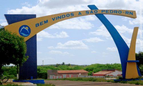 São Pedro - Pórtico na entrada da cidade