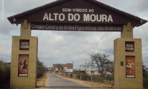 Caruaru - Pórtico de Entrada no Alto do Moura