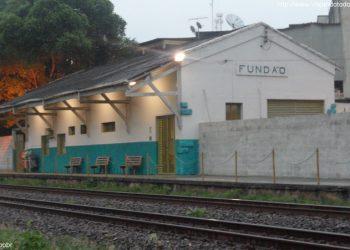 Fundão - Estação Ferroviária