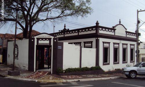 Serra Talhada - Casa da Cultura